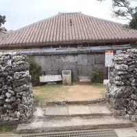 第3回:沖縄!八重山諸島☆ちゅらさんツアー(小浜島・石垣島)※1泊2日