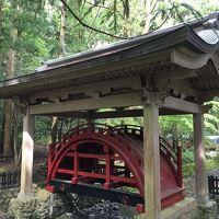 2016GWは海外ではなく新潟へ �色々運気を上げたいので、新潟県最大のパワースポット彌彦神社に行ってみる
