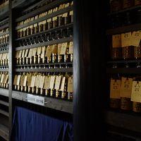 沢井の老舗酒蔵見学の後は,多摩川上流・御岳渓谷の自然の中でのバーベキュー