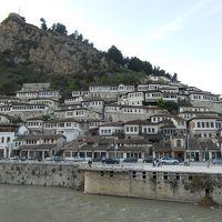 バルカン半島・旧ユーゴスラビア5ヶ国とアルバニアの旅(6)アルバニア・ベラット