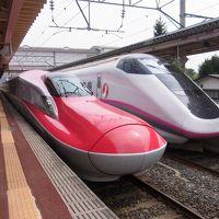 2013夏休み東北リゾート列車乗り鉄の旅� 新幹線こまち撮影&スーパーこまち初乗り帰宅編