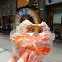 ん?ドーナツを食べに台湾へ 3〜4日目