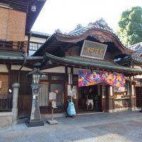 道後温泉と松山城(2015夏4)