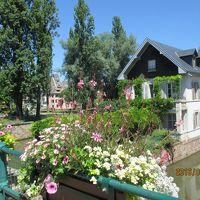 Strasbourg  初めてのアルザス地方。。 Juin 2016 �2日目午後 ヴォーバンダム、プティットフランス