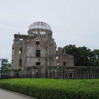 広島、世界遺産から野生動物とのふれあいと盛りだくさんの一人旅 DAY1 〜広島市内〜