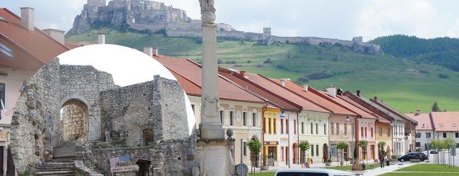壮大なスピシュ城の麓の町スピシュスケー...