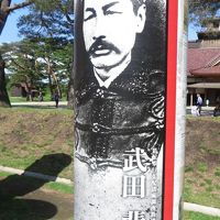 フルムーンパスで行く青森市内散策&函館二泊三日の旅〜私にとって函館といえばこの人、五稜郭を設計した武田斐三郎です!
