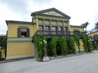 思いっきりオーストリア14日間 初めてのフリー旅行珍道中 (12)  ザルツカンマーグート �