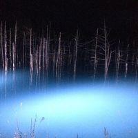 2015年11月 初冬の美瑛へ(2日目-4)青い池ライトアップへ