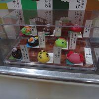 ロータスロードから京都→滋賀 2