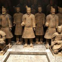 国立国際美術館で始皇帝の兵馬俑と初逢瀬