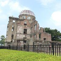 2016年8月 広島への旅(1日目-3)原爆ドームへ
