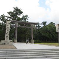松江・出雲の旅(公共交通機関を利用)