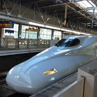 久留米駅から新幹線で博多駅そして福岡での休日!!