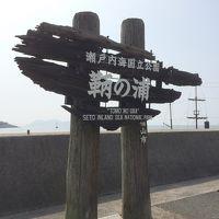 2016年8月 広島への旅(2日目-1)鞆の浦へ