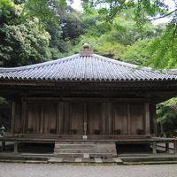 九州北中部周遊�富貴寺・両子寺