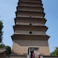 西安1週間お盆休みの旅(4)大雁塔と小雁塔