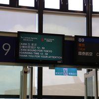 2016.8_台北_4日目