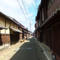 小浜西組と若狭熊川宿