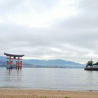 1泊2日、おひとりさま広島と宮島