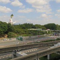大阪 USJ と 万博記念公園の旅 その2