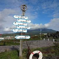 45°N PASSでめぐる北限の旅 - 利尻 編 -