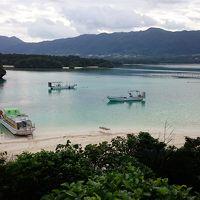 2016年1月 家族四人で八重山諸島に行ってきました