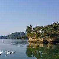 あの日から4年の東北の旅 松島