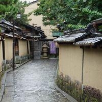 金沢と京都 観光 2