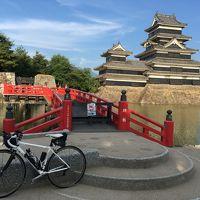 ちいさな自転車旅 松本