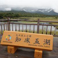 2016-09北海道ダイジェスト