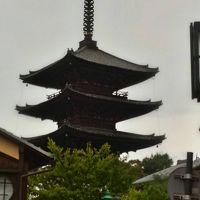 姉と二人で久しぶりの京都へ Part1
