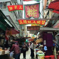2016春・食い倒れ香港!〜上環で見た、古き良きものとイマドキと