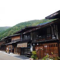 パパの出張移動に便乗して奈良井宿に行って来ました�