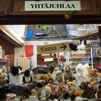 2度目のフィンランドはヘルシンキで暮らすように旅しよう ♪ その3マーケット巡りでお買い物 ♪ ♪ ♪ハカニエミとヒエタラハディ