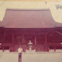 1975年(昭和50年)6月一人旅の原点となる京都・滋賀6日間の旅(2)