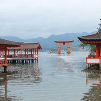 宮島  厳島神社参拝から大聖院・豊国神社へ