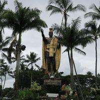 6回目ハワイは、初BIG ISLSND 〜3日目〜
