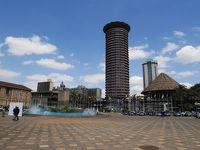 2016年7月 ケニア旅行記� 出発