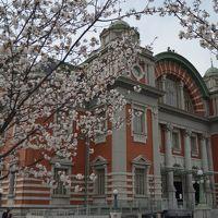 梅田から北浜まで散歩  中之島ぶらぶら 桜