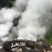 「九州ふっこう割」で行く別府温泉 地獄めぐり8箇所制覇