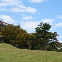 気儘な一人旅(24) 舞鶴市 舞鶴自然文化園の散策。