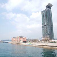 九州の玄関口・門司と関門海峡