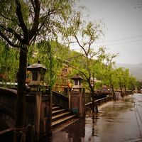 [平成阿房列車] 日本列島縦断9泊10日の旅 (21) 『閑静な城崎温泉で癒され・満たされ・和まされて… 』(八日目・後編)