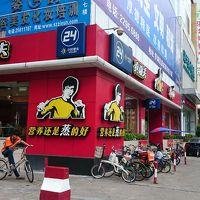 またミシュランレストラン連發、真夏の香港・深圳徘徊の旅(新規店舗開拓・吊雞・ディズニーと、IIIDXもあるよ)【3日目深セン篇】