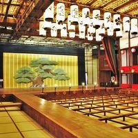 JR四国のバースデーきっぷで行く四国周遊『その� こんぴら詣と旧金毘羅大芝居』