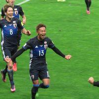 ロシアW杯アジア最終予選 日本VSサウジアラビアを観戦しました。