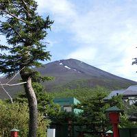 2016年度版、富士山へ登山♪でも、頂上じゃないよん!一合目から五合目までの登り登山なり。