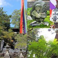石山寺に行ってきました (^^)/