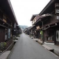 ちょっと変わった新潟・長野(山梨)・富山・岐阜の旅 .2